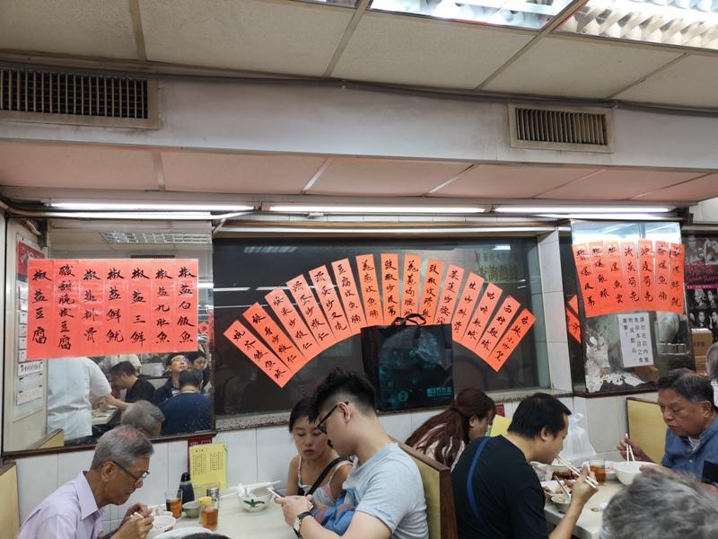 fuchi0601 HK-富記粥品  真的是銷魂的好吃啊 燒鵝也好吃