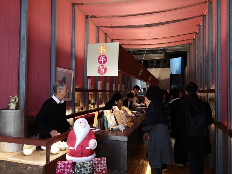 teaginza03 Ginza-茶銀座 時尚優雅來杯日本茶
