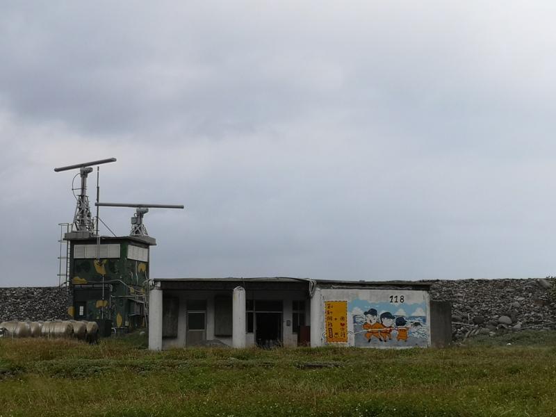 turtlemountainisland35 頭城-往日禁區 龜山島