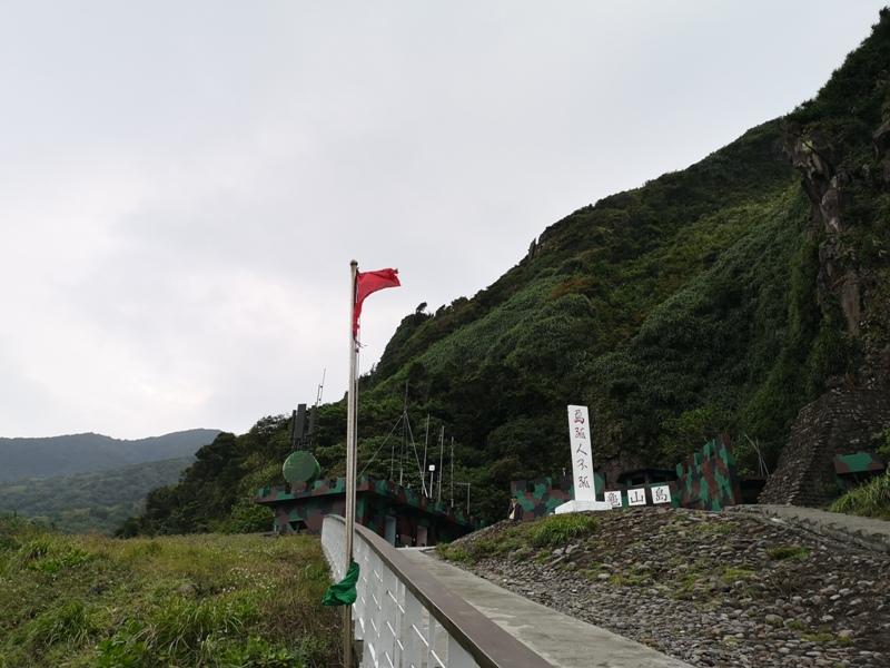 turtlemountainisland42 頭城-往日禁區 龜山島