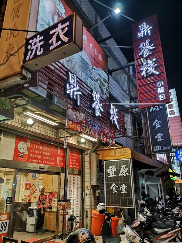 dingtao01 竹北-鼎饕棧美食館 小籠包好吃