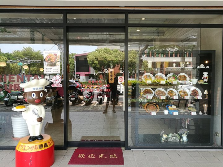 orientalcurry02 竹北-奧里安達魯 咖哩專門店
