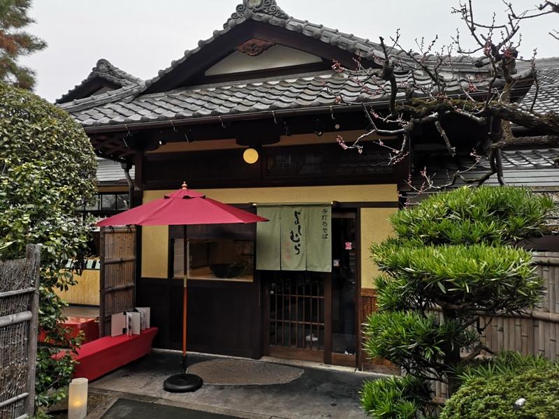 kiyomizuan02 Kyoto-よしむら清水庵 蕎麥麵香湯濃郁