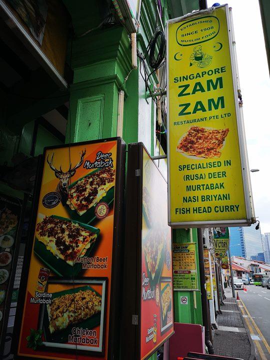 zamzam02 Singapore-ZamZam新加坡最好的回教餐廳
