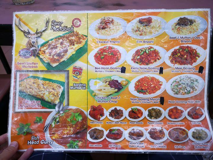 zamzam06 Singapore-ZamZam新加坡最好的回教餐廳