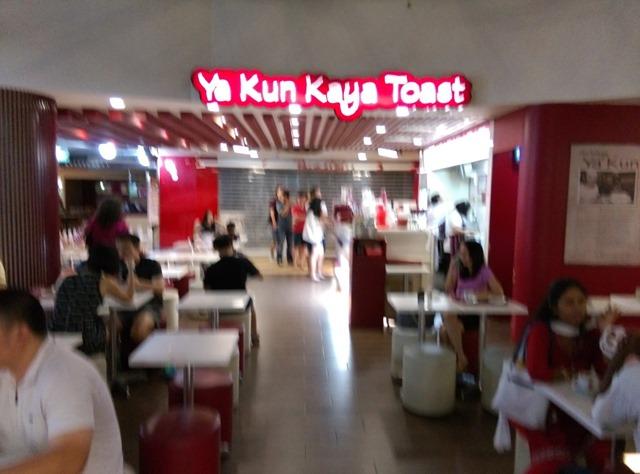 1122 Singapore-亞坤 傳統Kaya吐司咖啡奶茶 養生蛋半生熟啊!