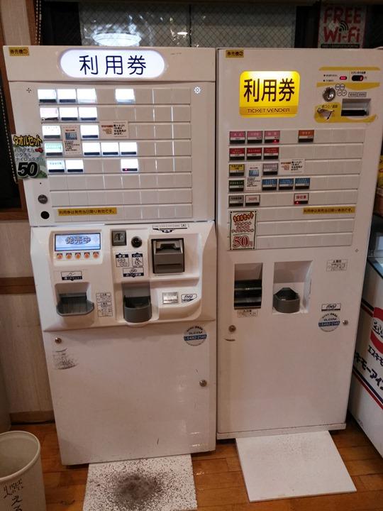 sento04 Ueno-上野壽湯 傳統錢湯體驗日本澡堂文化