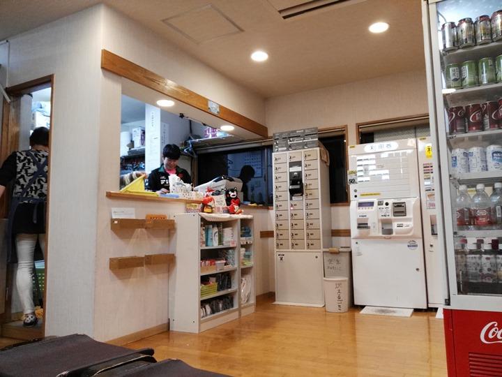 sento05 Ueno-上野壽湯 傳統錢湯體驗日本澡堂文化