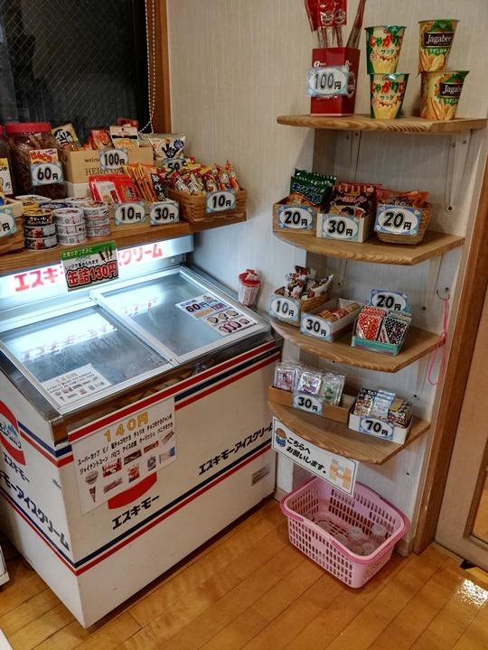 sento08 Ueno-上野壽湯 傳統錢湯體驗日本澡堂文化