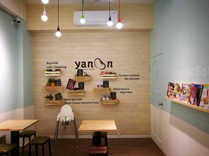 yanoon03 竹北-耶濃 搖滾一整天的豆漿