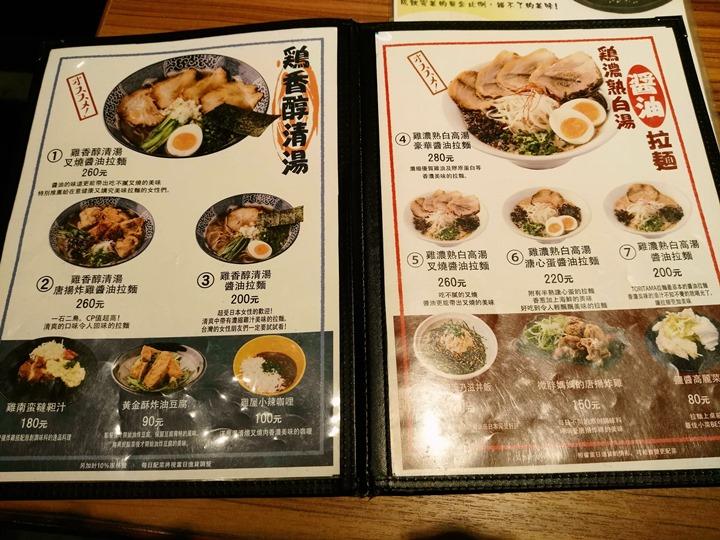NISHIKI01 中壢-錦拉麵 桃園高鐵華泰名品城之人氣拉麵 總有一天吃到你