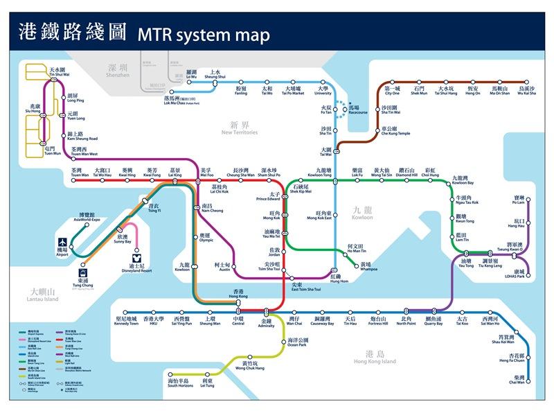 HK-MTR HK-搭港鐵玩香港(更新至20190705)