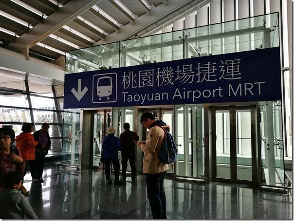 TYmetrotrialrun27_thumb 機場捷運試營運搭乘20170218