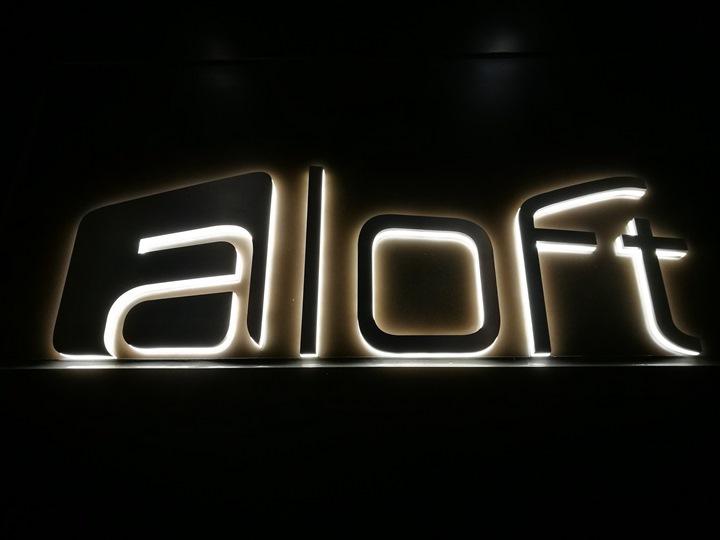 beitoualoft36 北投-雅樂軒Aloft 住宅區中的潮飯店 北投好久不見