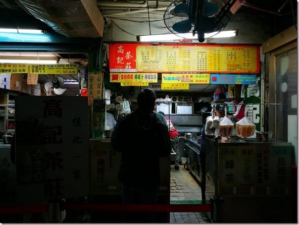 beitounightmarket8_thumb 北投-北投夜市簡記排骨酥麵/高記茶莊