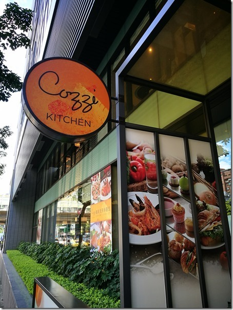 cozzi11101_thumb 中山-Cozzi Kitchen和逸 輕鬆環境餐點好吃