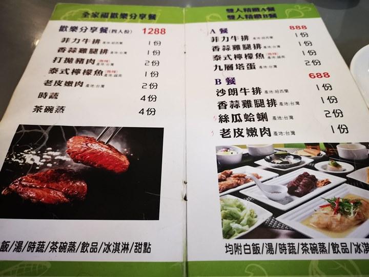 dingjing2 中壢-鼎晶鐵板燒 邊逛賣場邊吃