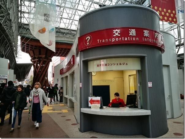 kanazawa-eki07_thumb Kanazawa-金澤車站 交通樞紐方便好逛好買