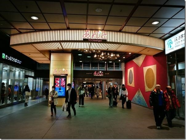 kanazawa-eki23_thumb Kanazawa-金澤車站 交通樞紐方便好逛好買