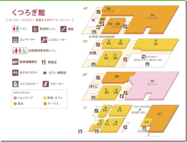 kanazawa-eki28_thumb Kanazawa-金澤車站 交通樞紐方便好逛好買