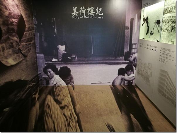 meiho08_thumb HK-美荷樓 變身青年旅館的老房子