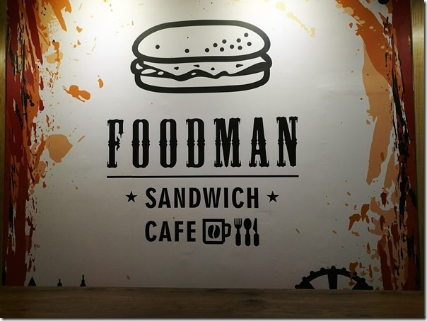 fongman04_thumb 中壢-豐滿 總匯三明治 簡單輕鬆來吃早餐吧