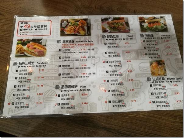 fongman09_thumb 中壢-豐滿 總匯三明治 簡單輕鬆來吃早餐吧