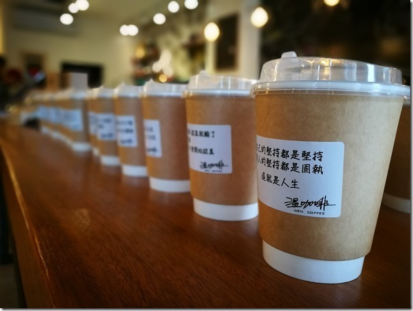 gugucoffee0104_thumb 中壢-GuGu Cofee祖厝咖啡 健行旁的小店一杯手沖一本書溫暖舒適