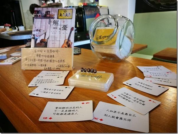 gugucoffee0105_thumb 中壢-GuGu Cofee祖厝咖啡 健行旁的小店一杯手沖一本書溫暖舒適