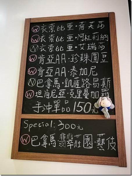 gugucoffee0111_thumb 中壢-GuGu Cofee祖厝咖啡 健行旁的小店一杯手沖一本書溫暖舒適