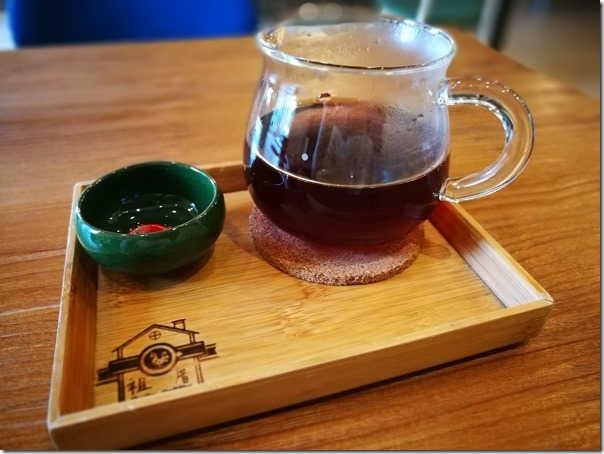 gugucoffee0121_thumb 中壢-GuGu Cofee祖厝咖啡 健行旁的小店一杯手沖一本書溫暖舒適