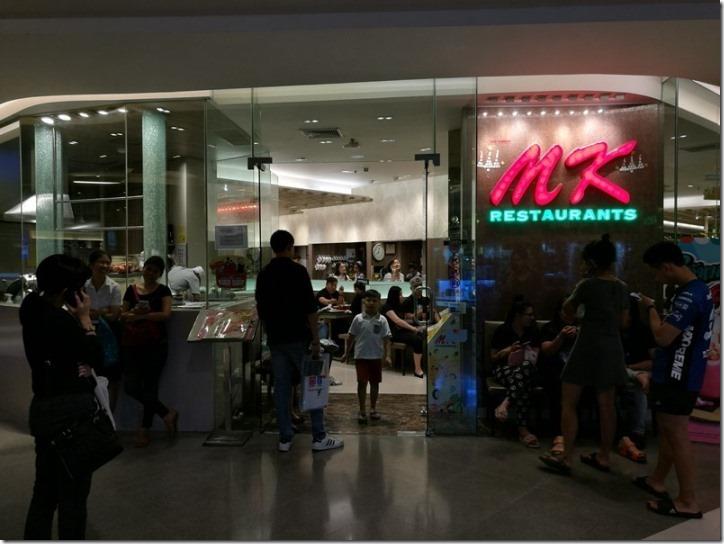 mkrestaurant03_thumb Bangkok-明明盛夏硬要吃火鍋之MK Restaurant