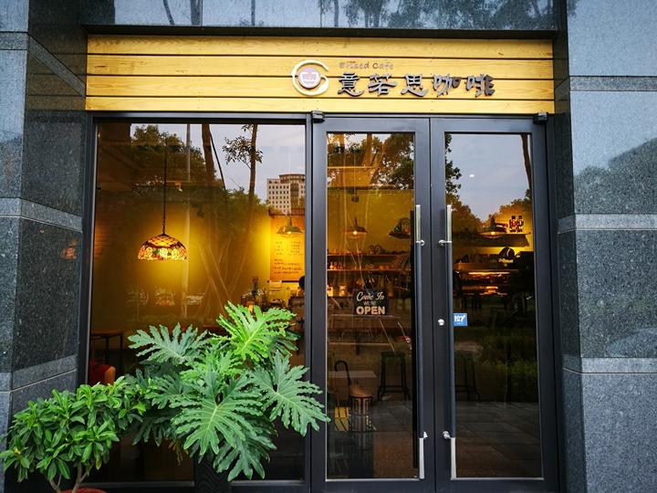 erisedcafe01 竹北-意若思咖啡 東興國小旁舒適的環境