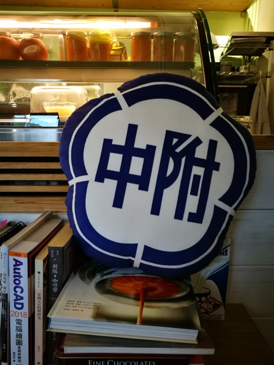 erisedcafe05 竹北-意若思咖啡 東興國小旁舒適的環境