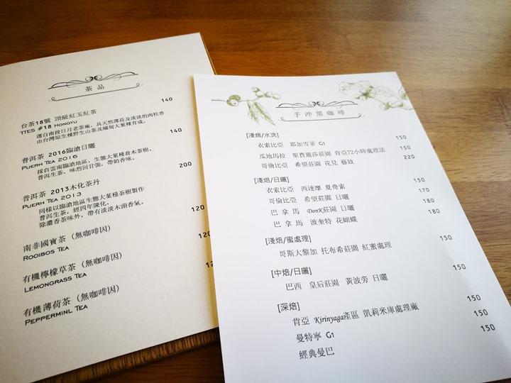 erisedcafe11 竹北-意若思咖啡 東興國小旁舒適的環境