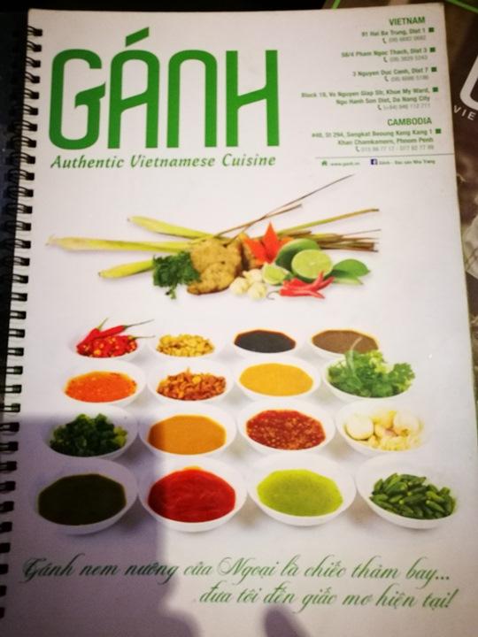 ganh06 HoChiMinh-Gánh胡志明正宗越南餐廳 燈光美氣氛佳食物普通而已 哈