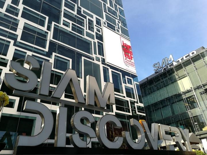 siamdiscovery01 Bangkok-曼谷SIAM Discovery這設計真的太讓人喜愛了...不愛逛街也要來