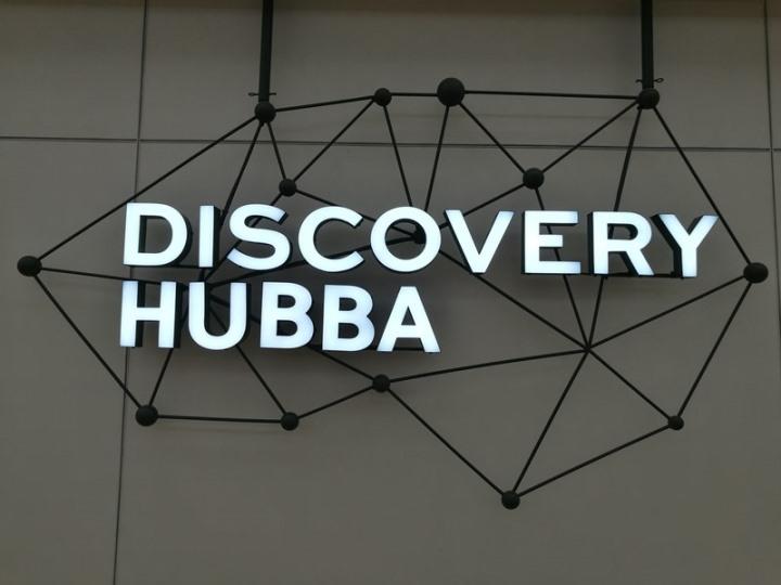 siamdiscovery02 Bangkok-曼谷SIAM Discovery這設計真的太讓人喜愛了...不愛逛街也要來