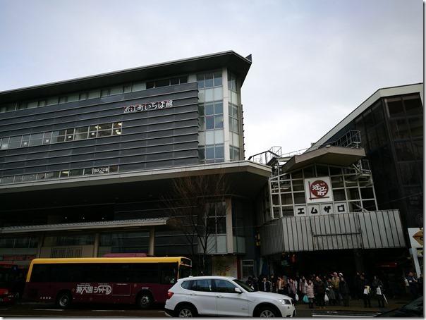 Omicho01_thumb Kanazawa-金澤近江町市場好逛好吃/刺身屋鰻魚香甜好滿足