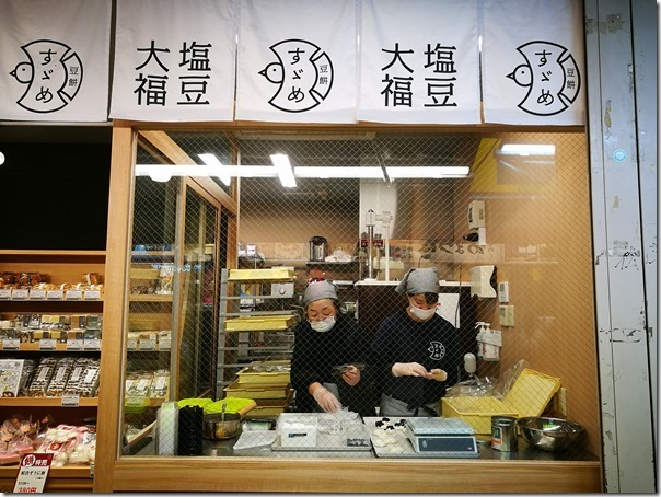Omicho04_thumb Kanazawa-金澤近江町市場好逛好吃/刺身屋鰻魚香甜好滿足