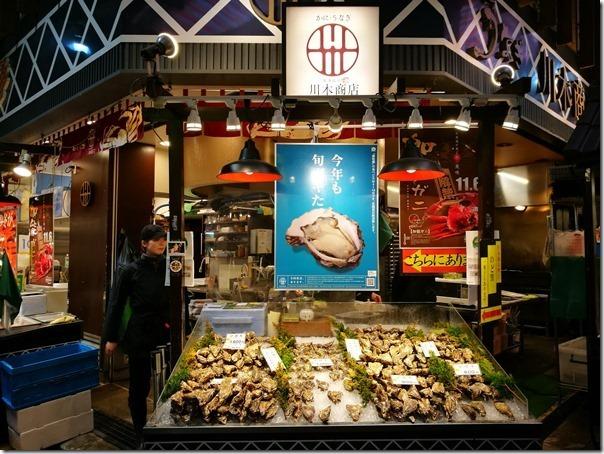 Omicho07_thumb Kanazawa-金澤近江町市場好逛好吃/刺身屋鰻魚香甜好滿足