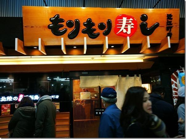 Omicho11_thumb Kanazawa-金澤近江町市場好逛好吃/刺身屋鰻魚香甜好滿足