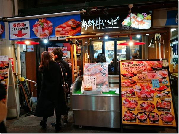 Omicho14_thumb Kanazawa-金澤近江町市場好逛好吃/刺身屋鰻魚香甜好滿足