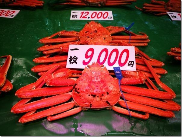 Omicho17_thumb Kanazawa-金澤近江町市場好逛好吃/刺身屋鰻魚香甜好滿足