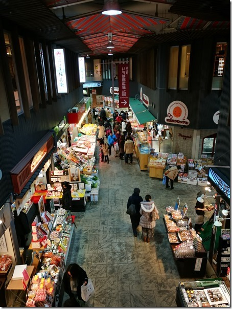 Omicho18_thumb Kanazawa-金澤近江町市場好逛好吃/刺身屋鰻魚香甜好滿足