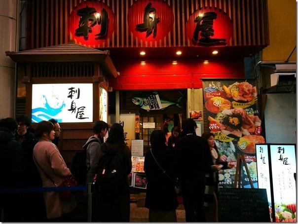 Omicho28_thumb Kanazawa-金澤近江町市場好逛好吃/刺身屋鰻魚香甜好滿足
