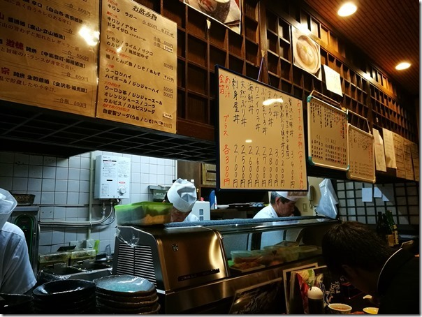Omicho30_thumb Kanazawa-金澤近江町市場好逛好吃/刺身屋鰻魚香甜好滿足