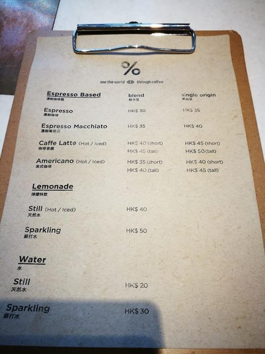 arabica101106 HK-%Arabica一家只賣咖啡的咖啡館(尖沙嘴天星小輪渡輪碼頭)