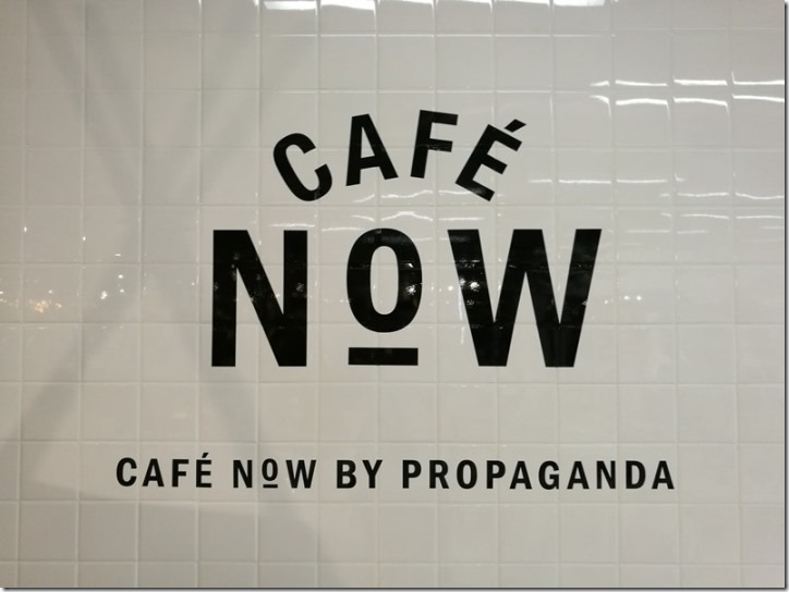 cafenow01_thumb Bangkok-Cafe Now By Propaganda療癒系咖啡廳在曼谷Siam Discovery