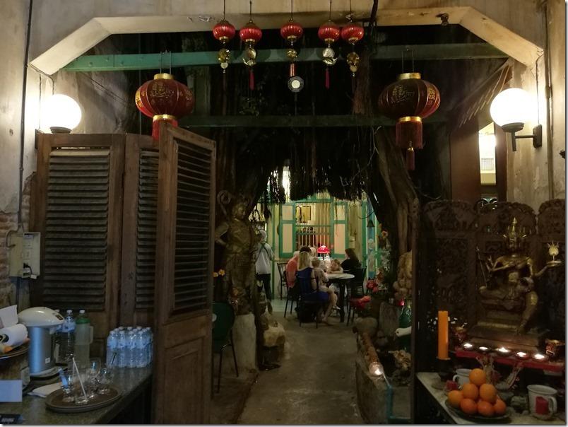 harmonique03_thumb Bangkok-曼谷Harmonique二訪 樣樣美味CP值高